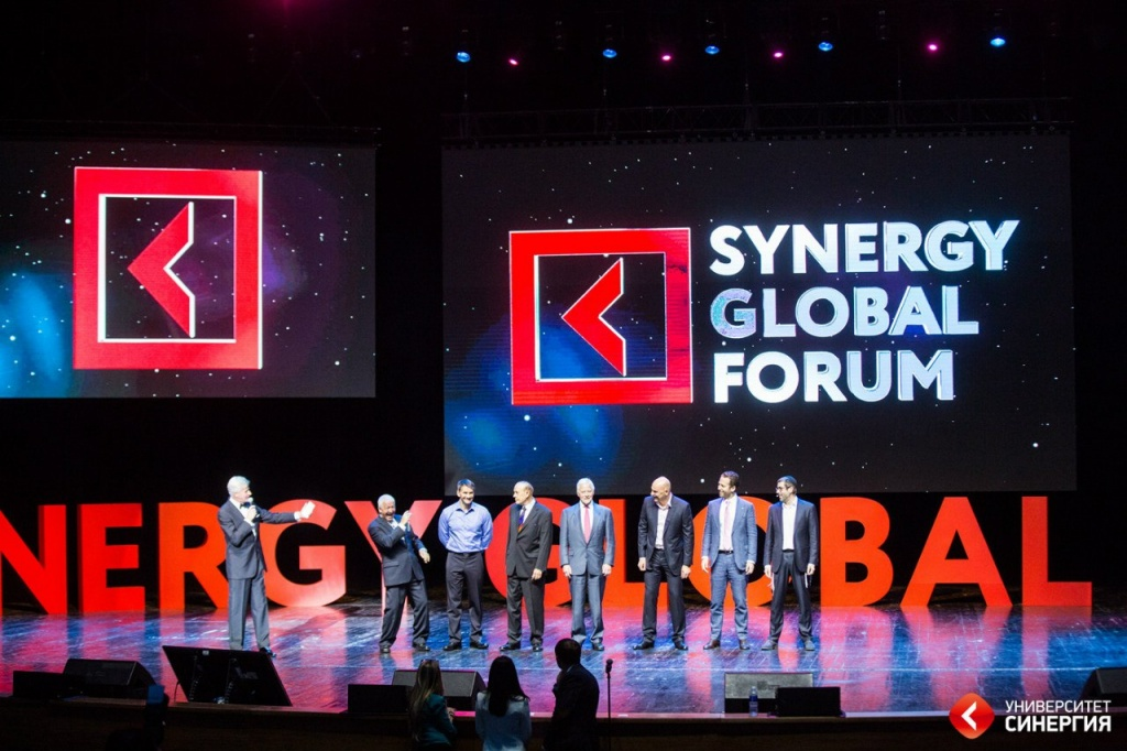Synergy Global Forum